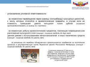 О внесении изменений в статью 72 ук рф 2020год