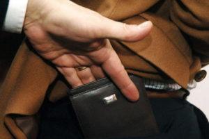 Кража из кармана у спящего человека квалификация