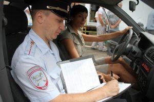 Как проходит оплаченный экзамен в гаи город