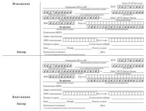 Оплата государственной пошлины на продления разрешения на оружие