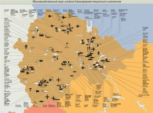 Войска связи россии где находятся части