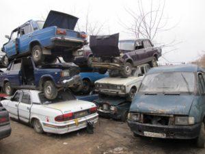 Купить списаный автомобиль из организации б у москва
