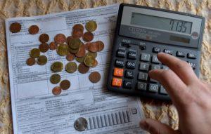 Компенсация ветерану труда за коммунальные услуги 2020 нижний новгород