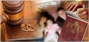 Имущественные споры при расторжении брака судебная практика