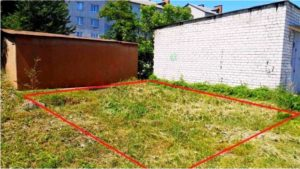 Взять землю в городе для строительства гаража