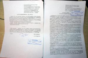 Письменные пояснения в суд по трудовому спору