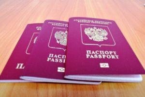 Замена паспорта в уфе уфимский район
