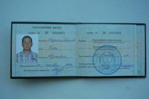 Где выписать охотничий билет в советском районе красноярск