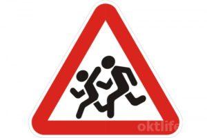 Знак бегущие дети