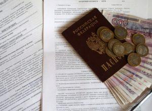 Как взять кредит по поддельным документам