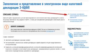 Как получить ключ эцп для ип для налоговой