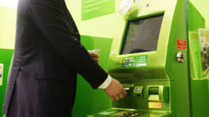 Записи с сбербанк банкомата на какое время актуально
