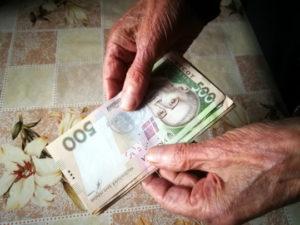 На сколько повысят пенсию в 19 году пенсионерам