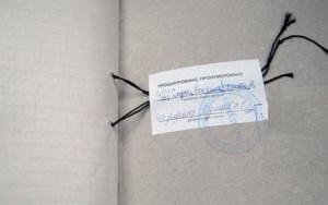 Как правильно нумеровать и шнуровать документы рб