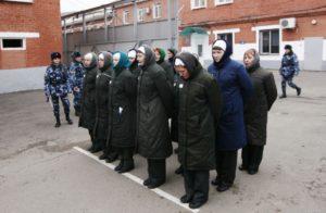 Женские зоны строгого режима в россии